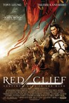 Red Cliff Image