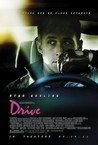 Drive Image