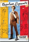 Napoleon Dynamite Image