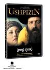Ushpizin Image