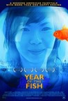 Year of the Fish Image