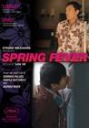 Spring Fever Image