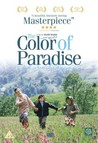 The Color of Paradise Image