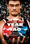 The Year of the Yao Image
