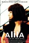 Alila Image