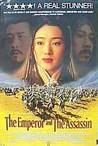 Jing Ke ci Qin Wang Image