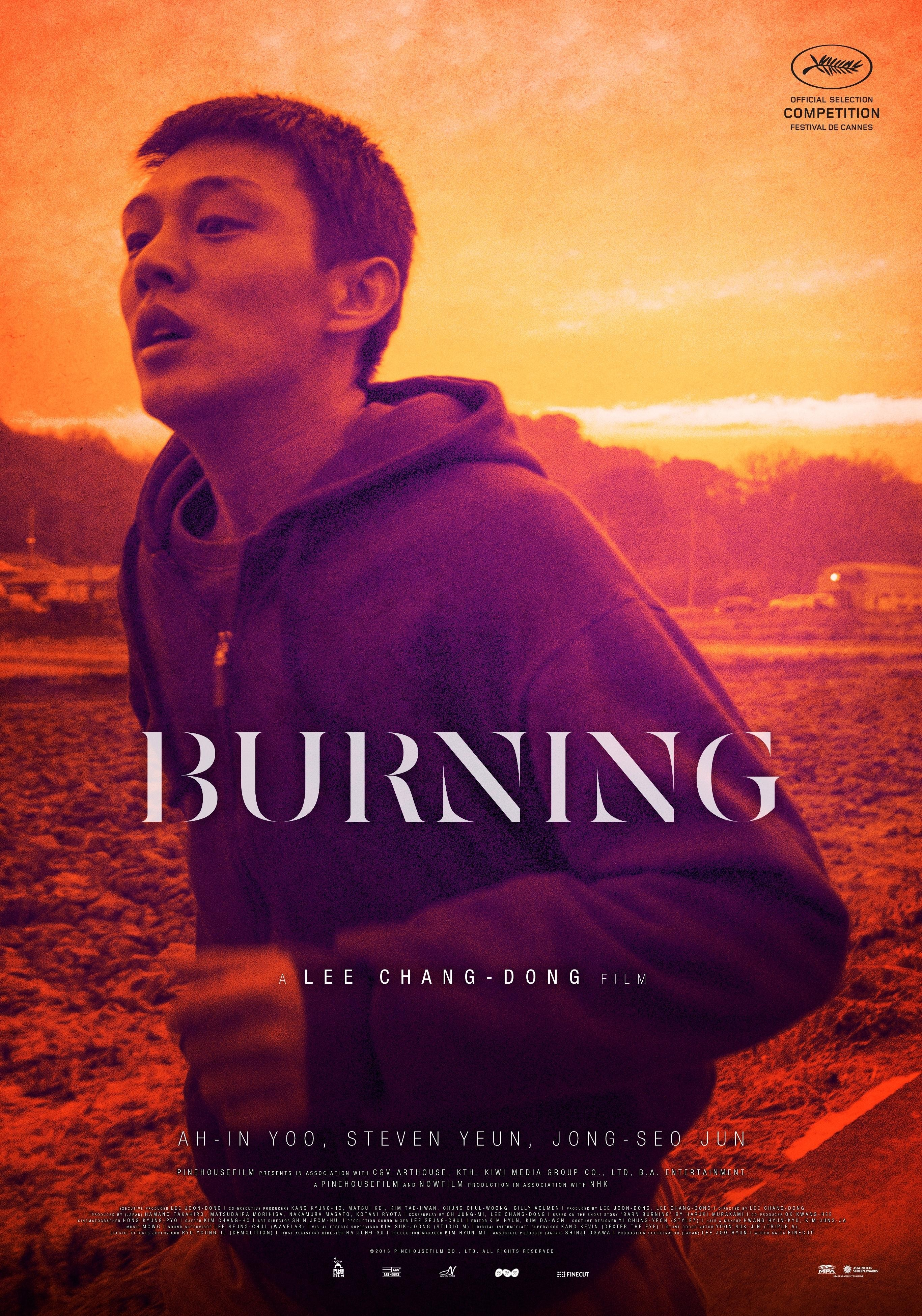 barn burning short story