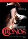 Cronos Image