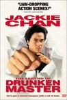 The Legend of Drunken Master Image