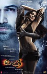 Raaz 3: The Third Dimension Image