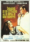 Investigation of a Citizen Above Suspicion [re-release]