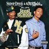 Mac and Devin Go to High School [Original Motion Picture Soundtrack] Image