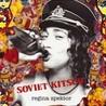 Soviet Kitsch Image