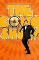 The Gong Show (2017): Season 1