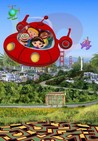 Little Einsteins Image