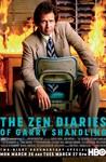 The Zen Diaries of Garry Shandling Image