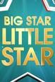 Big Star Little Star: Season 1 Product Image