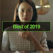 The Best Movies of 2019 Image