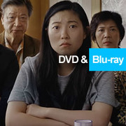 DVD/Blu-ray Release Calendar: November 2019 Image