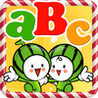 Guess ABCs Fruits Image