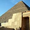 +Pyramid+ Image