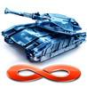 Infinite Tanks Image