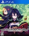 Labyrinth of Refrain: Coven of Dusk for PlayStation 4 Reviews - Metacritic