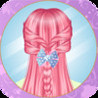 Hot Braid Hairdresser HD - The hottest hair braid styles hairdresser games for girls! Image