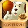 Kids Puzzle: Sports Image
