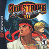 Street Fighter III: 3rd Strike Image