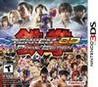Tekken 3D Prime Edition Image