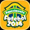Aquecimento Futebol 2014 Image
