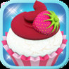 Candy Cupcake Quest - Match 3 Tiles Game For Kids And Adults HD Image