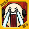 Kuso Game 365 - Slap It! Image