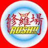 Shurajou RUSH Image