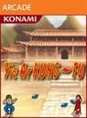 Yie Ar Kung-Fu Image