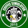 Coffee Simulator 2015 Image