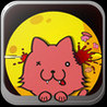 Zombie Cat Image