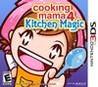 Cooking Mama 4: Kitchen Magic Image