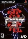 Raiden III Image