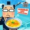Counter Fight: Samurai Edition Image