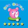 Pig Spell Image