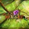 Wander Image