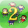 Gachinko Soccer 2 Image