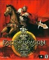Fate of the Dragon Image