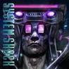 System Shock: Enhanced Edition Image