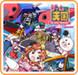 Game Tengoku: CruisinMix Special Product Image