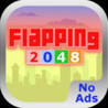 Flapping 2048 No Ads- two of best games in one! Image
