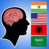 Brain Applies : World Flags Image