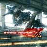 Strike Vector EX Image